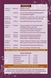 Punar Pratishta at Bangalore SKM