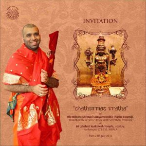 15th Chaturmas Vrita (2016) at Kanhangad