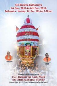 4th Brahmarathotsava at Dahisar Shri Kashi Math