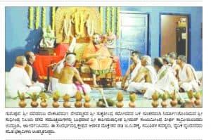 Sri Sudhindra Nilaya inaugurated by H.H Shri Swamiji in Gurupur