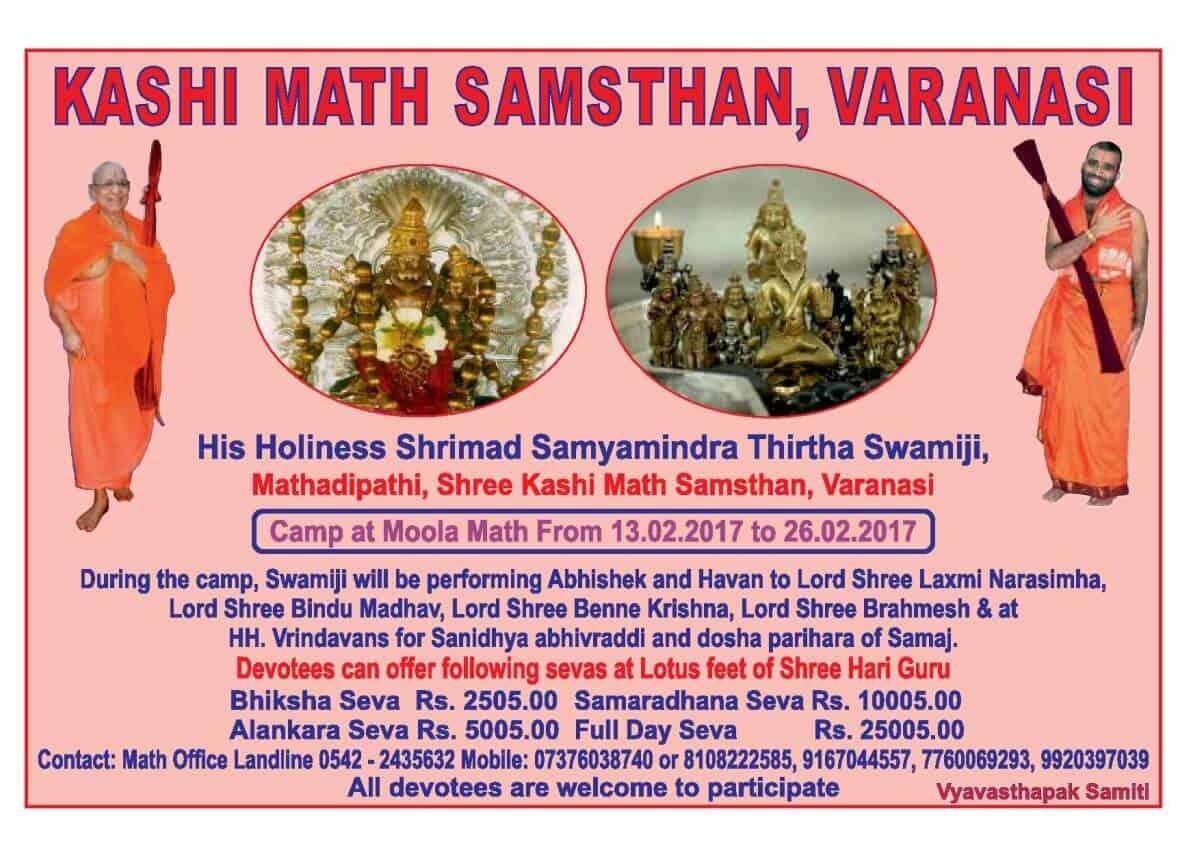 Mokkam at Moola Math in Varanasi