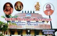 Vasanthothsav at CTD Kochi