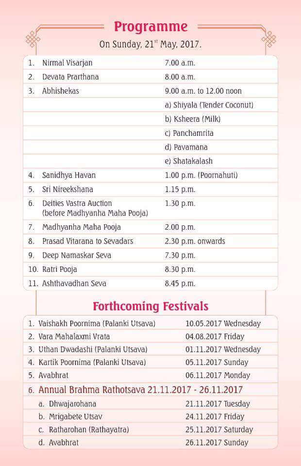 14th Pratishta Vardhanti at Dahisar