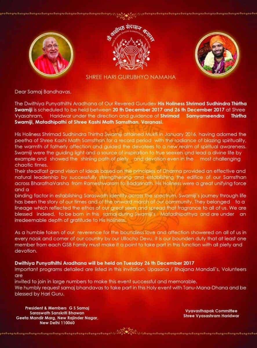 Dwitiya Punyatithi Aradhana Mahotsav