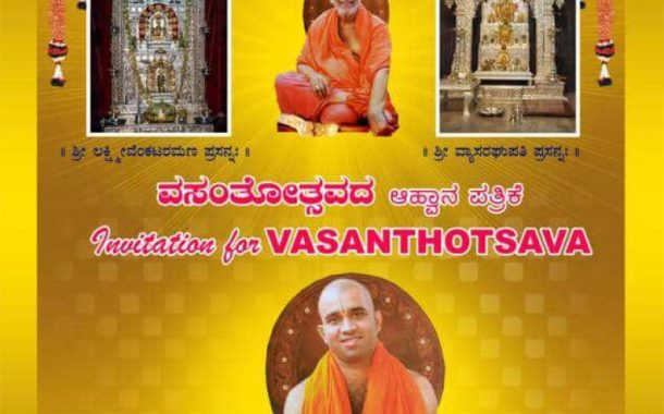 Vasanthotsav at SLVT Chempi